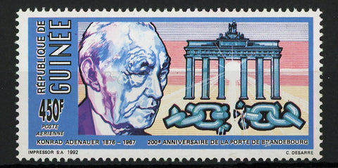 Guinea Konrad Adenauer Famous People Historical Figures Individual Stamp Mint NH