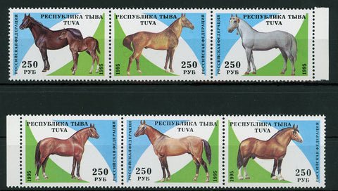Russia CCCP Horse Farm Animal 2 Blocks of 3 Stamps Mint NH