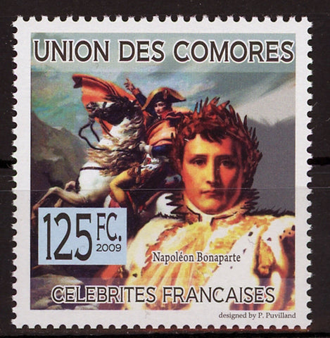 French Celebrities Famous Napoleon Bonaparte Individual Stamp Mint NH