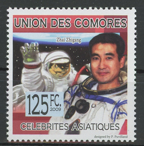 Comoros Astronaut Zhai Zhigang Famous People Individual Stamp Mint NH