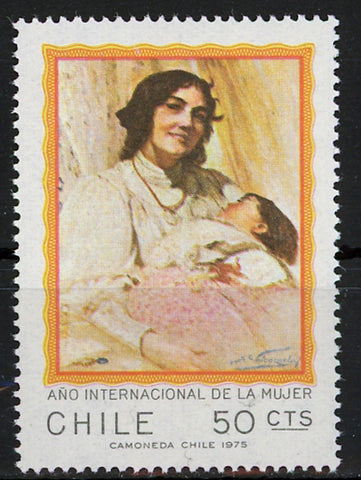 Chile Stamp International Women's Year Historical Figure Art Individual Mint NH