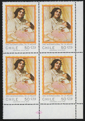 "Chile Stamp International Women's Year ""The Happy Mom"" Art Paint Block of 4 Mint NH"