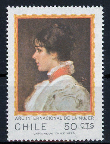Chile Stamp International Women's Year Historical Figure Individual Mint NH