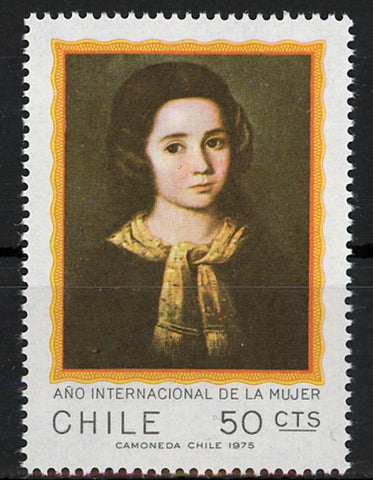 Chile Stamp International Women's Year Historical Figure Individual MNH
