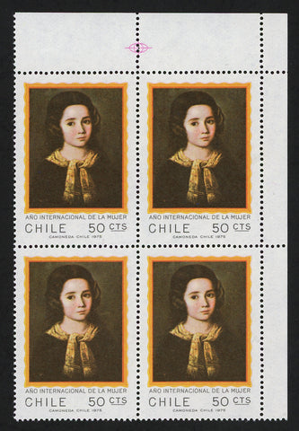 "Chile Stamp International Women's Year ""Portrait of Girl"" Art Paint Block of 4 Mint NH"