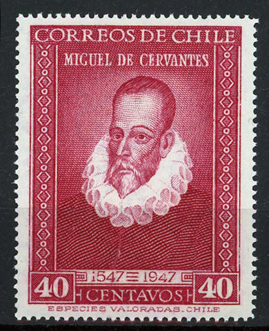 Chile Miguel de Cervantes Historical Figure Individual Stamp Mint NH