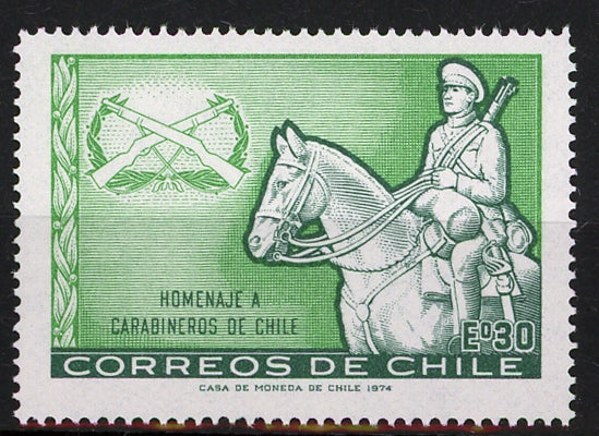 Chile Tribute to Carabineros of Chile Mint NH
