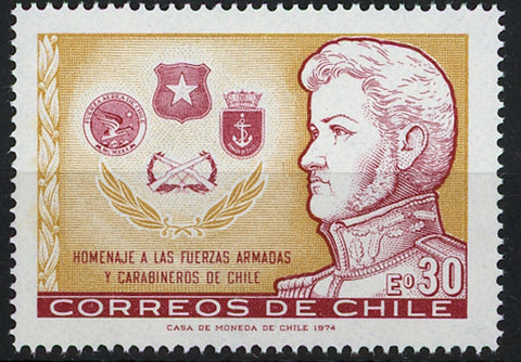 Chile Tribute to Chilean Armed Forces and Cabineros of Chile Mint NH