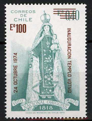 Chile Stamp Votivo Temple Virgin National Vote O'Higgins Individual MNH