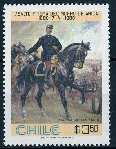 Chile Stamp Assault and Take of the Morro of Arica Gral. Manuel Baquedano Individual MNH