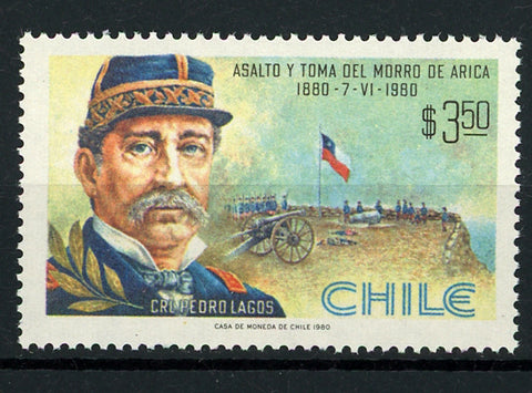 Chile Stamp Assault and Take of the Morro of Arica Pedro Lagos Individual MNH