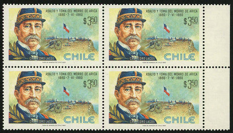 Chile Stamp Assault and Take of the Morro of Arica Pedro Lagos Block of 4 MNH