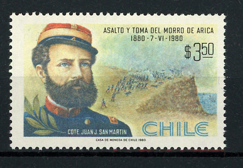 Chile Stamp Assault and Take of the Morro of Arica Juan J. San Martin Individual MNH