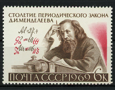Soviet Union Dmitri Mendeleev Periodic Table Science Individual Stamp Mint NH