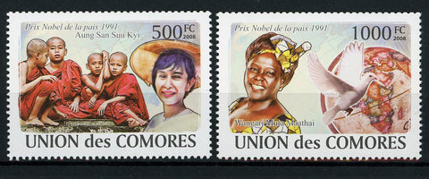 Nobel Peace Prize Wangari Muta Maathai Serie Set of 2 Stamps Mint NH