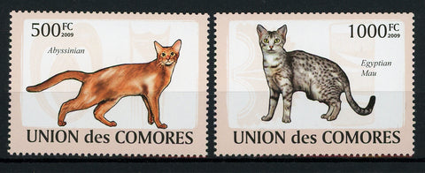 Comoros Cats Domestic Animals Abyssinian Egyptian Mau Serie Set of 2 Stamps Mint