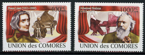 Pianist Musician Brahms Liszt Serie Set of 2 Stamps Mint NH