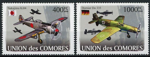 Airplane Transportation Serie Set of 2 Stamps Mint NH