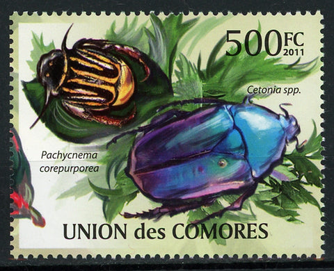 Cetonia Spp. Nature Insect Flower Individual Stamp Mint NH