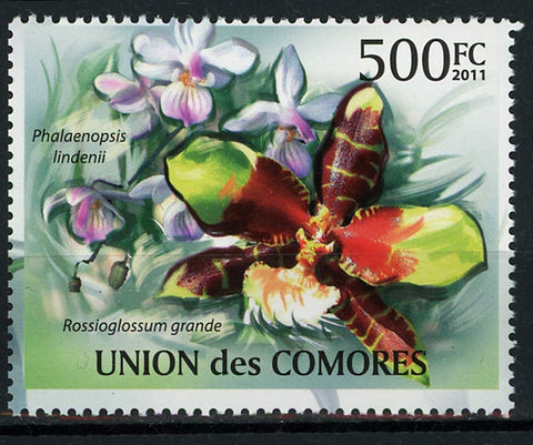 Flower Orchid Nature Individual Stamp Mint NH