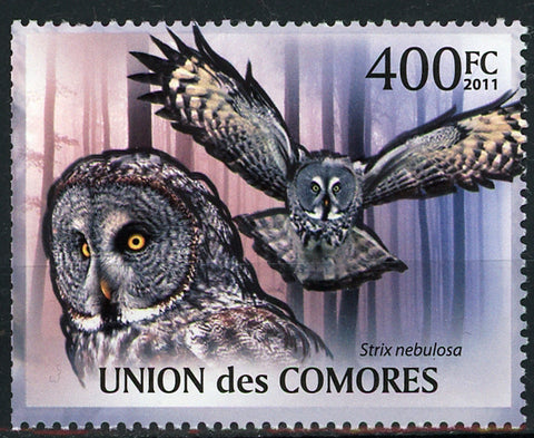Owl Strix Nebulosa Bird Fly Individual Stamp Mint NH