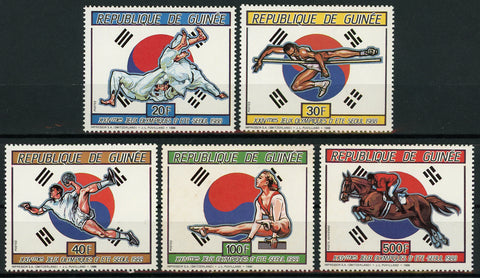 Olympic Games Sports Serie Set of 5 Stamps Mint NH