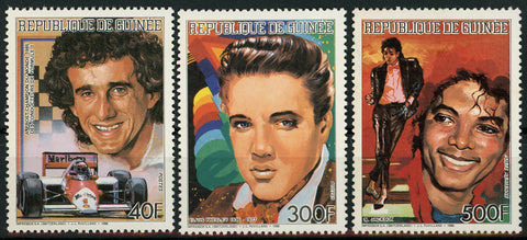 Guinea Famous People Celebrities Elvis Presley Serie Set of 3 Stamps Mint NH