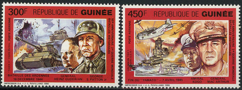 Guinea World War II Battles Serie Set of 2 Stamps Mint NH