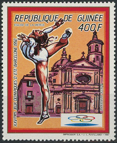 Olympic Games Sports Barcelona Gymnastics Individual Stamp Mint NH