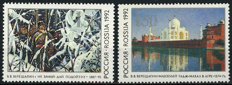 Russia Famous Palace Nature Winter Serie Set of 2 Stamps Mint NH