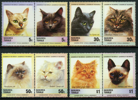 Cat Domestic Animal Serie Set of 4 Blocks of 2 Stamps Mint NH