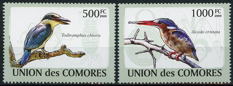 Bird Branch Nature Serie Set of 2 Stamps Mint NH
