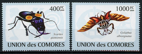 Flying Insect Serie Set of 2 Stamps Mint NH