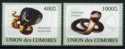 Snake Cobra Reptile Serie Set of 2 Stamps Mint NH