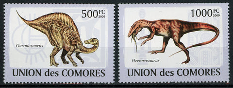 Dinosaur Pre Historic Animal Serie Set of 2 Stamps Mint NH