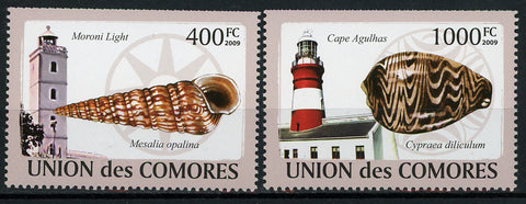 Shell Lighthouse Marine Ocean Serie Set of 2 Stamps Mint NH