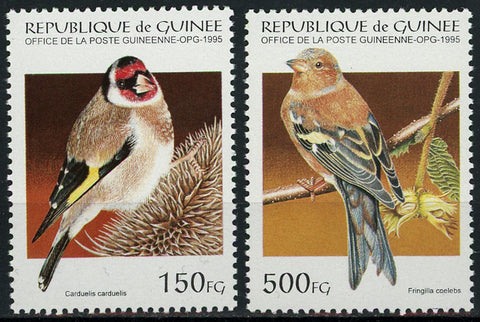 Guinea Bird Exotic Animal Branch Serie Set of 2 Stamps Mint NH