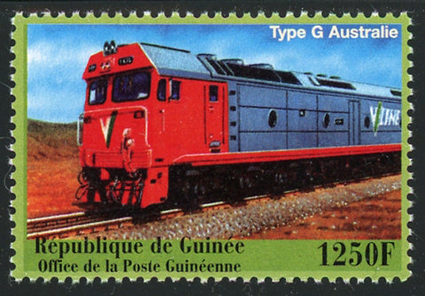 Guinea Train Transportation Locomotive Individual Stamp Mint NH