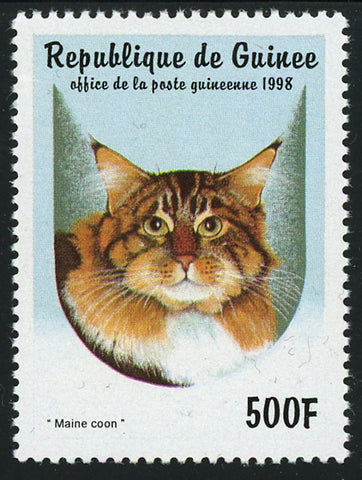 Guinea Cat Maine Coon Domestic Animal Individual Stamp Mint NH