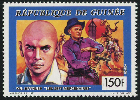 Guinea Yul Brynner The Seven Mercenaries Individual Stamp Mint NH