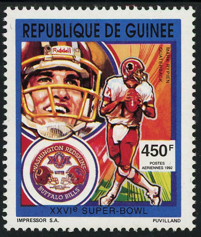 Guinea XXVI Super Bowl Sport Mark Rypien Individual Stamp Mint NH
