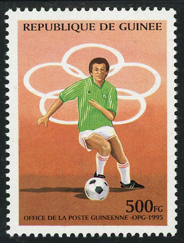 Guinea Soccer Player Sport Individual Stamp Mint NH