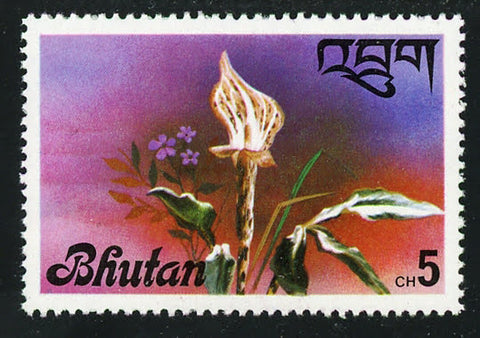 Bhutan Flower Plant Nature Flora Individual Stamp Mint NH