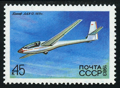 Russia CCCP Transportation Airplane Airliner Individual Stamp Mint NH