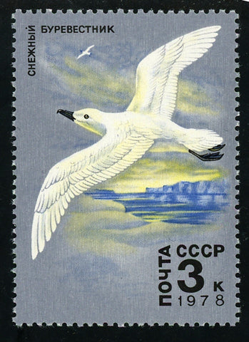 Russia CCCP Bird Seabird Ocean Cloud Individual Stamp Mint NH