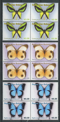 Hungary PAPUA 2006 Butterflies Wildlife Three Values in Blocks Serie Set of 3 Bl