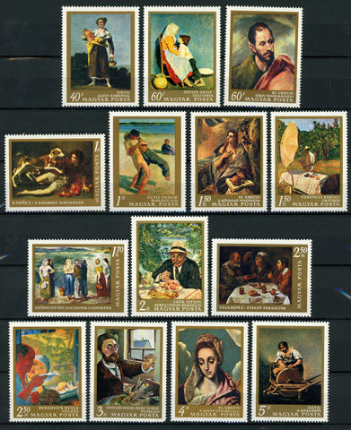 Hungary Famous Painting Painter Art Serie Set of 14 Stamps Mint NH