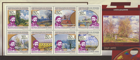 Guinea Alfred Sisley Art Painter Paintings Souvenir Sheet of 8 Stamps Mint NH