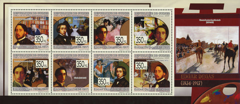 Guinea Famous Painter Edgar Degas Art Souvenir Sheet of 8 Stamps Mint NH