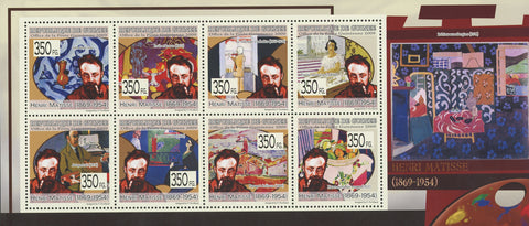 Guinea Henri Émile Benoît Matisse Art Painter Souvenir Sheet of 8 Stamps Mint NH